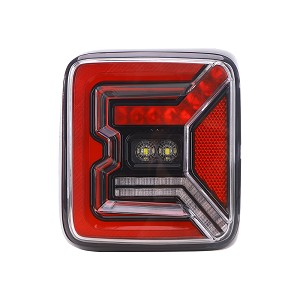 Jeep JL Super Bright Tail Light